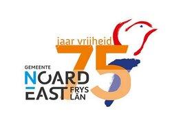 4 mei: samen stilstaan voor 75 jaar vrijheid